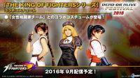 Mai Shiranui will add to Dead or Alive 5 September