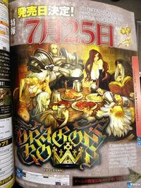 Dragon's Crown confirmado para el 25 de julio en Jap�n