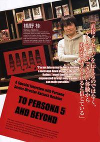 El director de Persona 5 ofrece nuevos detalles del juego