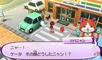 Level-5 presents Sukiyaki, a third edition of Yo-Kai Watch 3