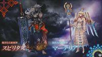 Ace will add to the Dissidia Final Fantasy characters