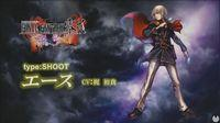 Ace will add to the characters in Dissidia Final Fantasy