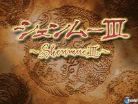 Shenmue III and has official page
