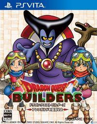 Dragon Quest Builders PSN