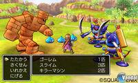 Pantalla Dragon Quest XI