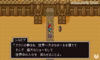 Dragon Quest XI shows Sylvia in pictures