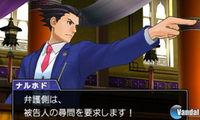 First video of Phoenix Wright: Ace Attorney 6