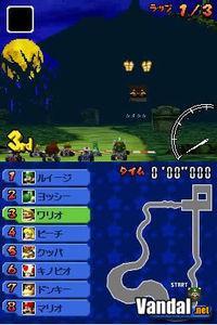 Imagen Mario Kart DS
