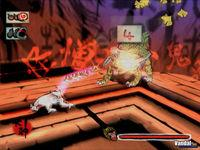 Imagen Okami