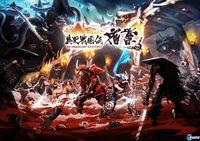 Star Games Rising, das Spiel in Europa für Nintendo 3DS Sadame