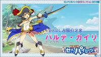 This will Genkai Tokki: Seven Pirates for PS Vita