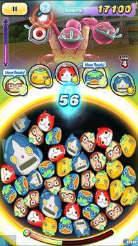 Yo-Kai Watch Wibble Wobble it is now available in America