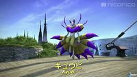 So the creatures are inspired by Final Fantasy Yo-Kai Watch 3