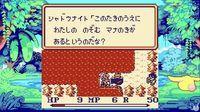 Nuevas imágenes de Seiken Densetsu Collection para Nintendo Switch