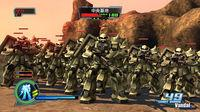 Pantalla Dynasty Warriors: Gundam