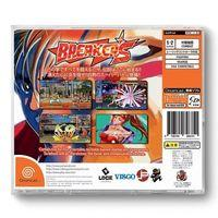 Dreamcast receive circuit Breakers, a fighting game, more than 15 years after