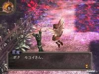 Pantalla Shin Megami Tensei: Devil Summoner
