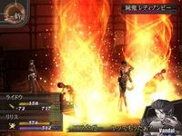Imagen Shin Megami Tensei: Devil Summoner