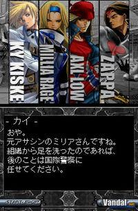 Imagen Guilty Gear Dust Strikers