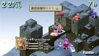 Imagen Final Fantasy Tactics: The War of the Lions