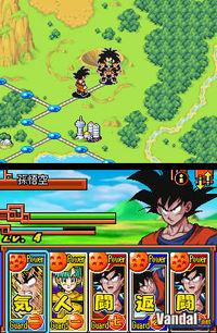 Dragon Ball Z Goku Densetsu