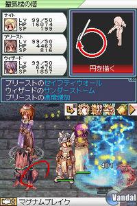 Pantalla Ragnarok Online DS