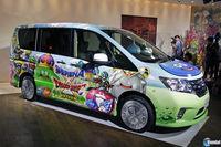 Nissan y Square Enix presentan un coche