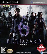 Se muestra la carátula de Resident Evil 6