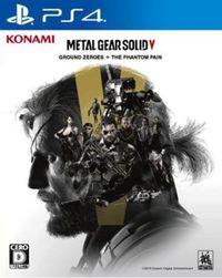 The pack of Metal Gear Solid V: Ground Zeroes + The Phantom Pain will to Japan in November