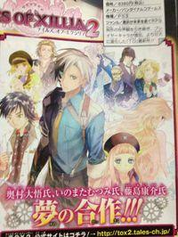 Milla Maxwell tambin estar en Tales of Xillia 2
