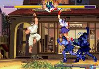 Pantalla Street Fighter Alpha PSN
