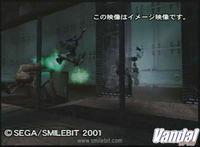 Imagen Gun Valkyrie