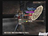 Pantalla Shadow Hearts