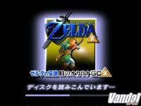 Imagen The Legend of Zelda: Ocarina of Time Master Quest