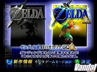 Imagen The Legend of Zelda: Ocarina of Time