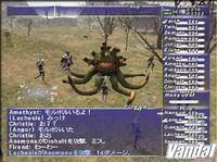 Imagen Final Fantasy XI