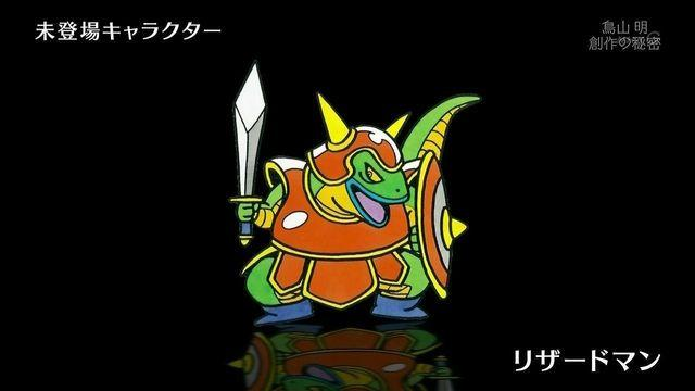 Akira Toriyama displays some of his designs discarded for Dragon Quest