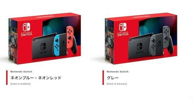 Nintendo announces a new model of the Nintendo Switch with higher battery autonomy and