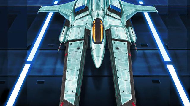 Gradius V podría llegar a PlayStation 3