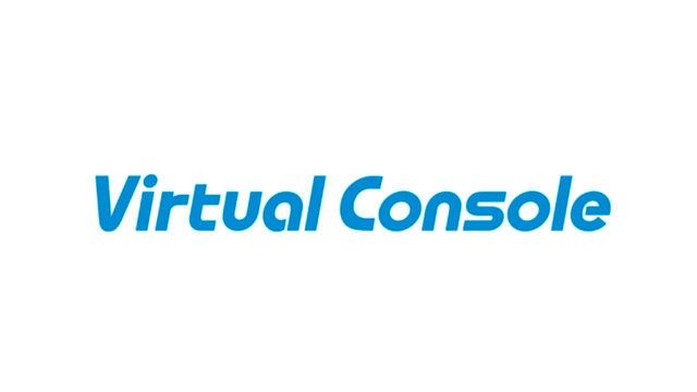 Nintendo anuncia la Consola Virtual de Wii U