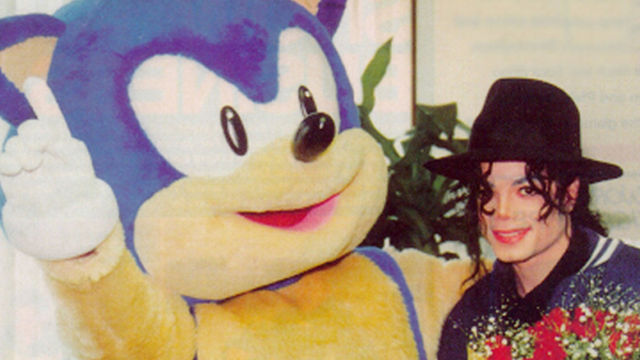 El juego de Michael Jackson se negoció antes de su muerte