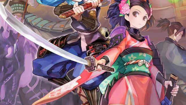 Muramasa: The Demon Blade podría adaptarse a 3DS