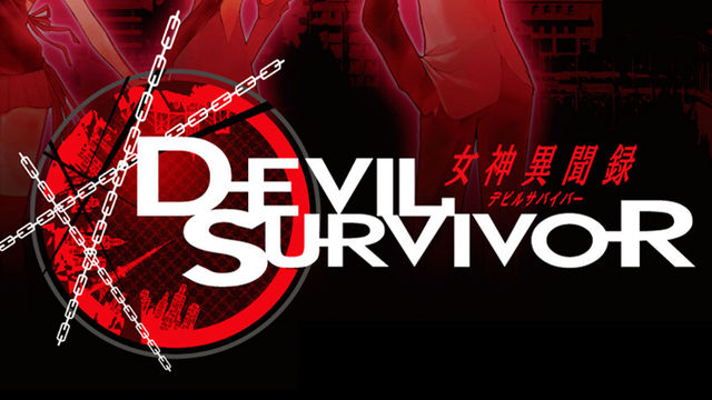 Solo se han reservado 627 copias de Devil Survivor 2