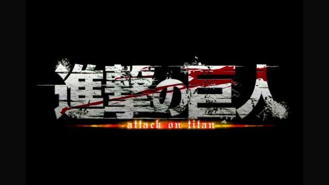 Anunciado oficialmente Attack on Titan para PS4, PS3 y PS Vita