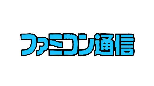 La próxima semana Famitsu ofrecerá información de 'un juego conocido'
