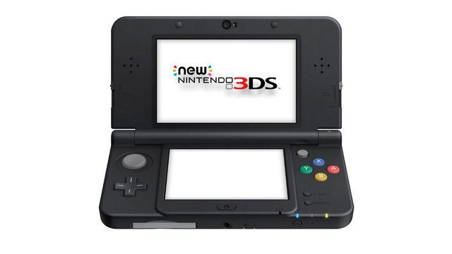 Nintendo confirma que seguirá dando apoyo a Nintendo 3DS en 2018