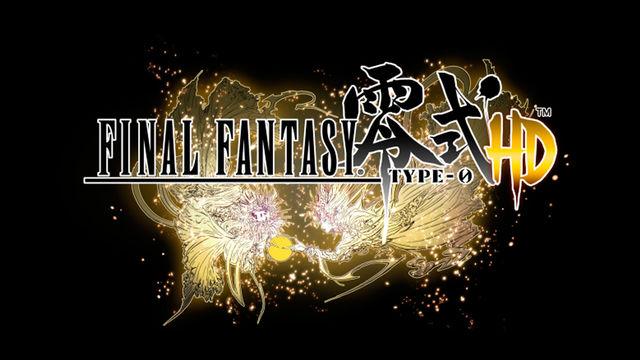 Square Enix compara Final Fantasy Type-0 en su versión de PSP y de PS4 y Xbox One