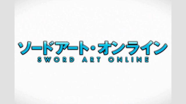 Sword Art Online: Lost Song muestra el multijugador en un  nuevo tráiler