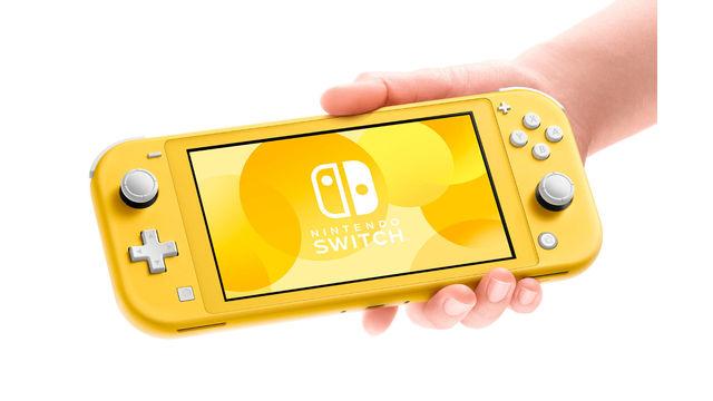 Nintendo Switch Lite tiene el mismo diseño de joysticks que en los Joy-Con estándar