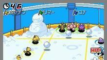 Imagen 20 de Pokémon Oro y Plata